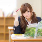 【単語帳をつくるだけで疲れた人へ】英単語から離れた英語学習法でテスト攻略