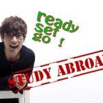 【初めてアメリカ留学する方へ】知っておくべき16の注意事項とは